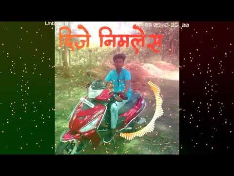New Nagpuri  Dj Dhamal Dear Meri Ravina Meri Jaan Re Meri Jaan Re New Nagpuri Song Dj Nimlesh Love J