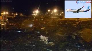 АУДИО Переговоры пилотов разбившегося «Боинг» 737-800 с диспетчерами аэропорта Ростова