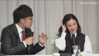 【速報】山里亮太さんと女優の蒼井優さんの結婚会見