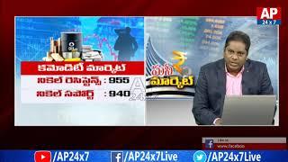 Stock Market Analyst Murthy Naidu Analysis On Today's Commodity   AP24x7