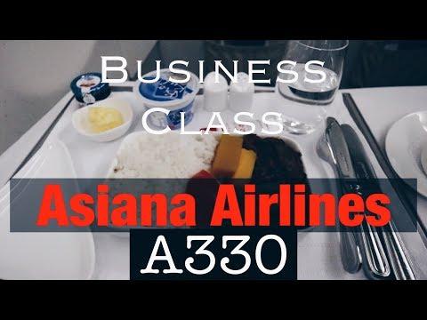 FLIGHT REPORT | ASIANA AIRBUS 330-300 | JAKARTA CGK - SEOUL ICN