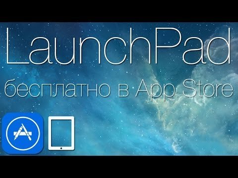 6 touch ipod игры