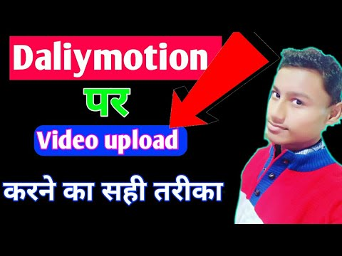 Dailymotion par video kaise upload kare | Dailymotion par video kaise dale  | Dailymotion tutorial |