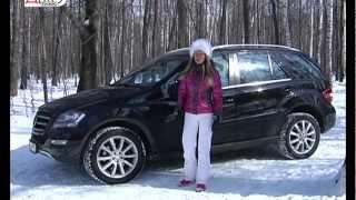 Mercedes-Benz ML / Выбираем б/у автомобиль