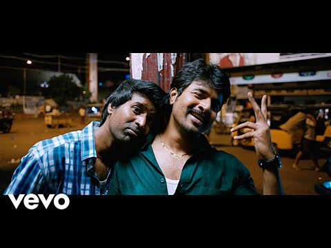 Rajinimurugan - Yennamma Ippadi Panreengalaema Video | Sivakarthikeyan ,Keerthi | D. Imman