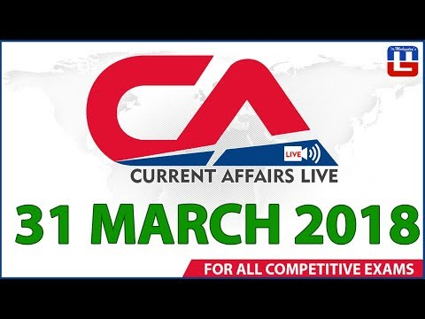 Current Affairs Live At 7:00 am | 31st March 2018 | करंट अफेयर्स लाइव | All Competitive Exams