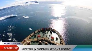 видео Музей Арктики и Антарктики в Санкт-Петербурге - Санкт-Петербург - все о северной столице России