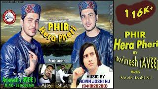 Phir Hera Pheri Latest Himachali Nonstop Dj 2018 | By- Avinesh Avee | Music Novin Joshi NJ |