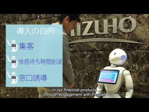 Pepper for Biz - Mizuho Bank x SoftBank