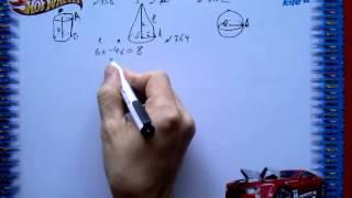 гдз 6 клас математика §18 Тарасенкова