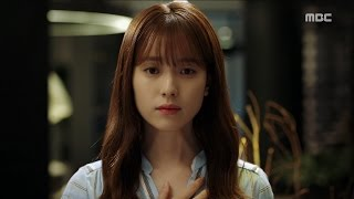 "Video [W] ep.03 Han Hyo-joo worried Lee Jong-suk ""Be careful"" 20160727 download MP3, 3GP, MP4, WEBM, AVI, FLV April 2018"