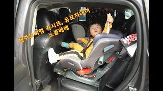 [하윤이네TV] 아이와…