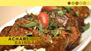 Achari Baingan | Eggplant Curry | Chef Atul Kochhar