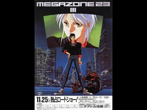 Megazone 23 III Episode 1