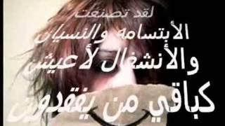 اغنية مصطفى كامل وحشتني يابا كاريوكى