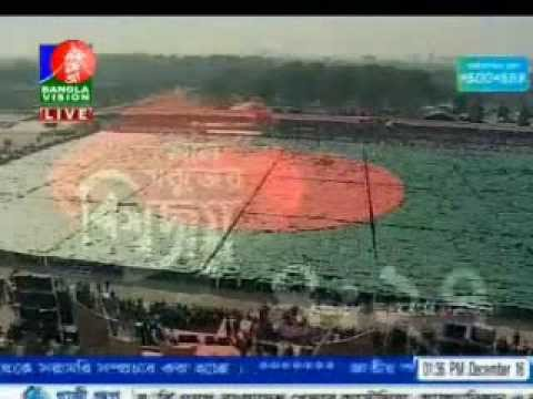 World's Largest human national flag bangladesh flag