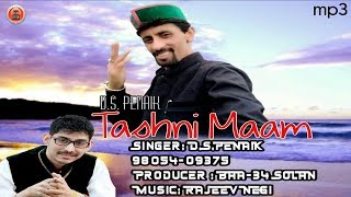 Song : Tashni Maam Get Mp3 : http://musichunterz.in/albview.php?al=...