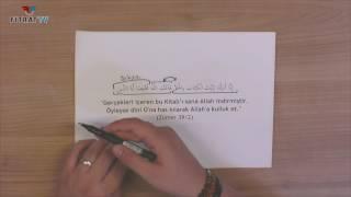 Yetişkinler için Yaz Kur'an Kursu | Zümer 2. Ayet