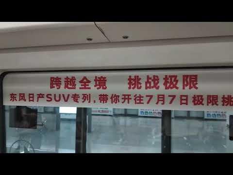 Nanchang Metro Line 1 From Teng Wang (prince) Pavilion Station to Qiushui Square Station
