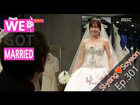 [We got Married4] 우리 결혼했어요 - So yeon wear white wedding dress! 20151226