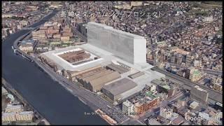 長崎市 再開発 妄想MAP「長崎市の再開発風景を妄想する」