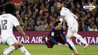 التاريخ الاسود لـ راموس لاعب ريال مدريد الذى تسبب فى اصابة محمد صلاح