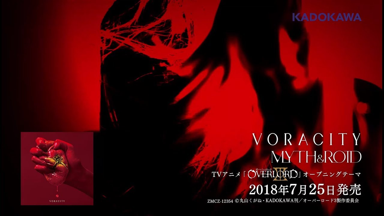 myth-roid-voracity-music-clip-short-ver-kadokawaanime