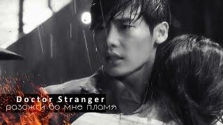 Park Hoon х  Han Seung Hee -- Доктор-чужестранец✯