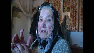 Воспоминания о войне бабушки Маши.