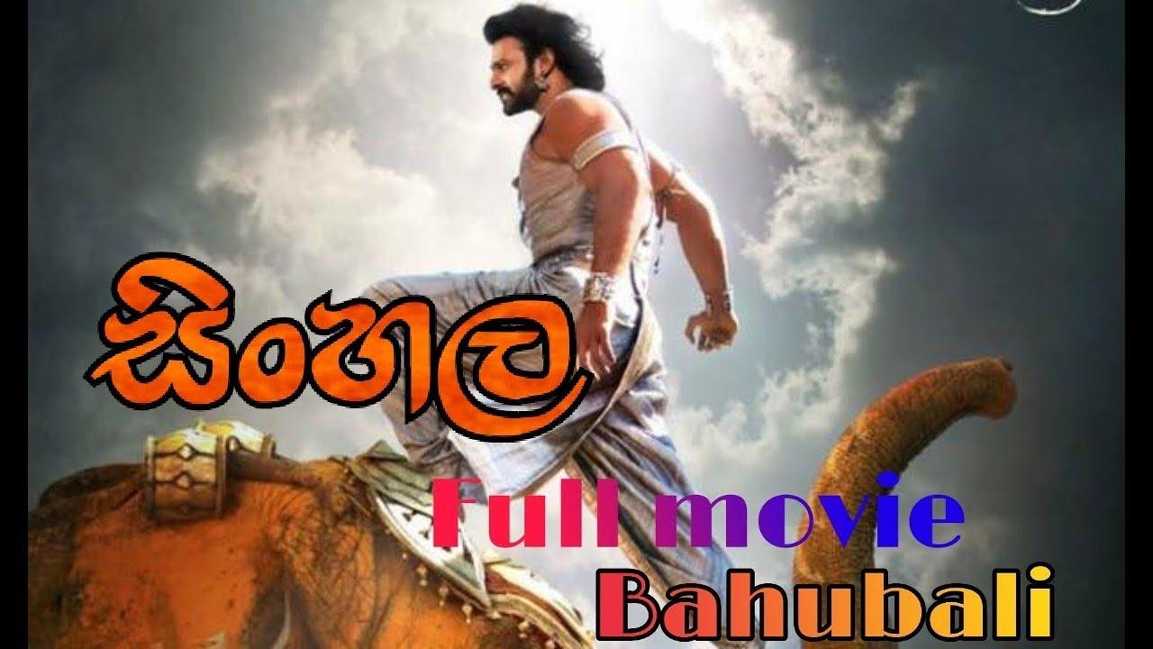 Bahubali full movie sinhala filmshow