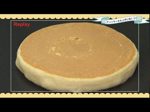 薄力粉 パン ケーキ