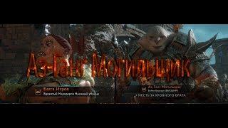 видео Средиземье Тени Мордора: прохождение игры, секреты, миссии, советы - как играть в Middle-earth Shadow of Mordor, часть 2