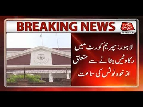 SC Hears Removal Of Barriers Sou Moto Case