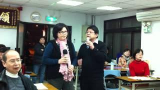 林玉蕊週三歌唱班-20120208【再會安平】-萬吉和嬿玲