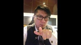 2019/9/23   [さのっち]  新潟ラーメン 吉相修行 上越 麺やしょうじ