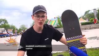21 июня во всем мире отмечается Международный день скейтбординга.