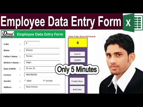Employee Data Entry Form in Excel Macro