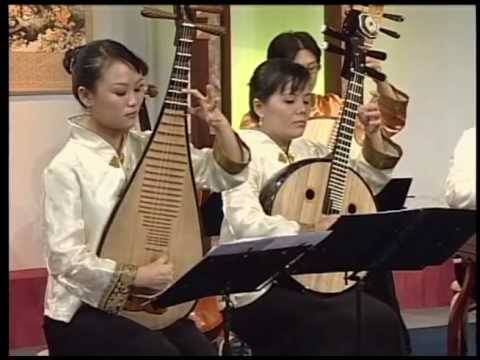 "Traditional Chinese Music: ""Heavenly Home"", Chinese Ensemble/Orchestra"