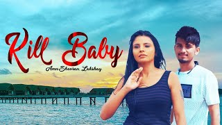 New Haryanvi Dj Song 2017 | KILL BABY | Amn Sheoran | Gk Record