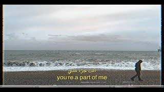 Khaled Siddiq - 'Part of Me' (Official Video)