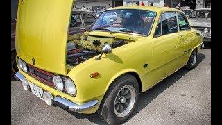 Isuzu Bellett 1600gt Type R