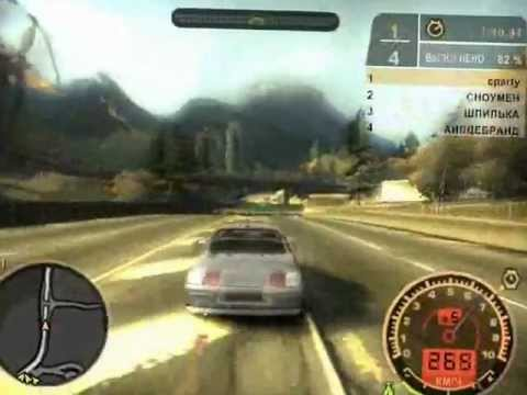 Моды в игре Need for Speed Most Wanted