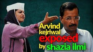 Arvind Kejriwal EXPOSED: by Shazia Ilmi on Sandeep Kumar issue