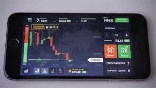 Как заработать деньги при помощи iPhone. Приложение IQ Option