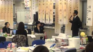 20150318 福岡県議会議員 原中まさし 会社朝礼で挨拶