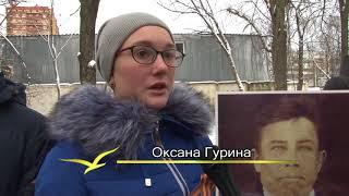2017 12 15 Вахта памяти в мкрн Красная Поляна