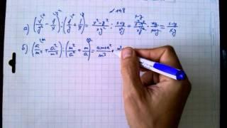 №148 алгебра 8 класс Макарычев