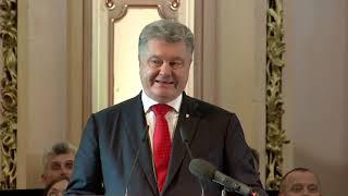 Порошенко:  Українська мова і культура – це наша ідентичність і наша єдність