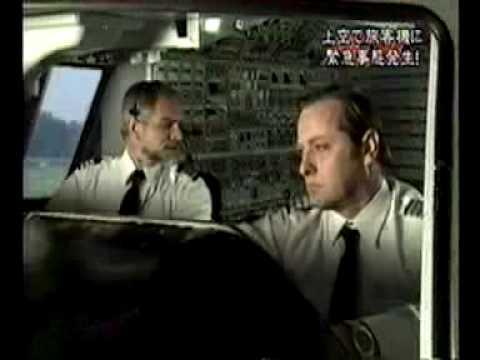 ユナイテッド航空173便燃料切れ墜落事故