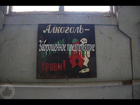 Заброшенная автобаза СпецСтроя, Ижевск (Удмуртия) \ Vlog путешествий #83